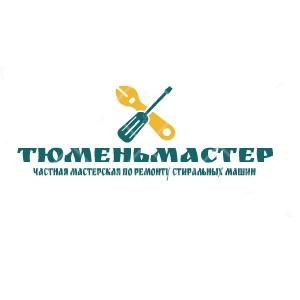 ТюменьМастер